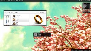 Old Gaia in Win7 01.31.11 by evthan