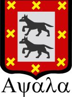 Ayala Coat of Arms by MoChY