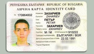 ID Card by PepiDesigns