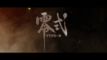 Final Fantasy Type 0 3D Cinematic Title by iniator228d