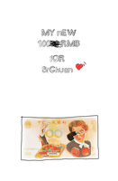 :MM: nEW 100RMB by SwaySo
