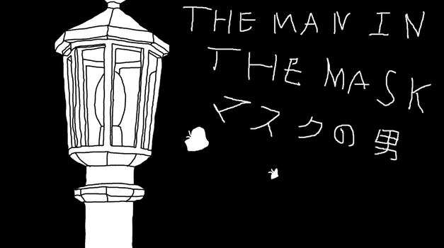 TheManInTheMask - Lamppost by TheManInTheMask123