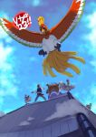 chapter XX - vs.ho-oh by Riza23