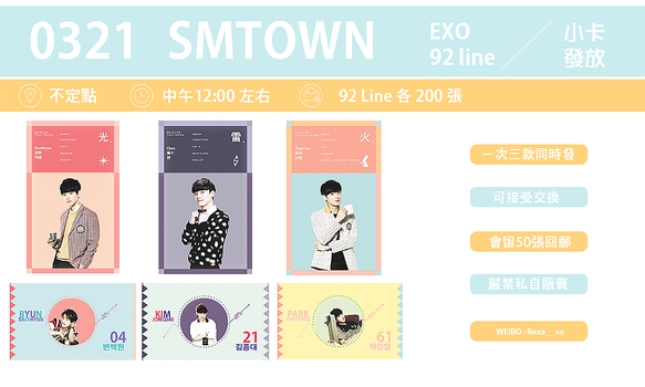 0321 SMTOWN TAIWAN EXO 92 LINE CARDS by tauotauomaker