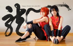 Ranma: Happy CNY! by ihitoq