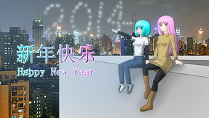 2014 Happy New Year by redcomic