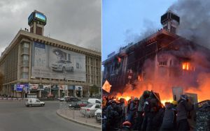 Kiev, Ukraine before and after - Gabriel Lorden by gabriellorden