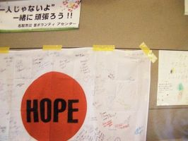 Pray for Japan wall by asami-h