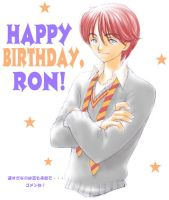 Ron's birthday by yukipon
