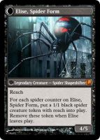 Elise Spider Form by Swend