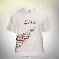 I'm Arabian. T-Shirt by alizzy