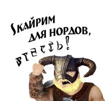 Skyrim belongs to the Nords!!! by PiraWTH