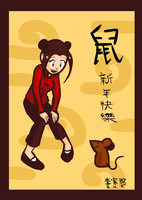 Year of the Rat 08 by taneel