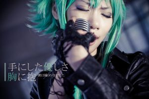 Gumi_screaming out by hybridre