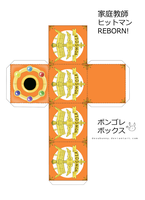 Sky Vongola Box by tsunyandere