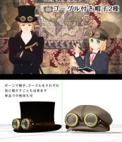 Steampunk Hats DL Link by RandomDraggon