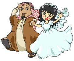 Being Married by Nada-Muhammad