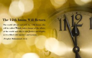 Mahdi-the-12th-imam by Mohammed198433