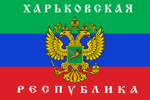 Flag of the Kharkov People's Republic by otakumilitia