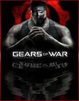 Gears Of War Concept 1 by NoFear66