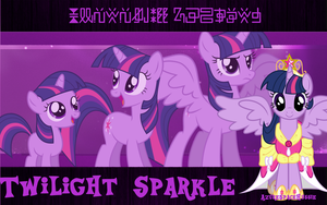 Twilight Sparkle - Age Chart Wallpaper by LibraAmano