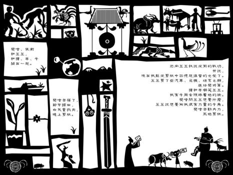 Dream in Pictorial Stones 13 by wuxuanzhang