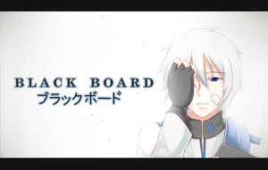 [ UTAU ] Black Board [ SHiiRO + VB DL in Desc. ] by Shizumii-Kaii