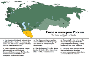 The Union and Empire of Russia by Todyo1798