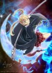 Maka - The madness in me by SpukyCat