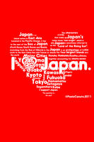 I Heart Japan. by PaoloNormalState