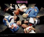 Ouran: Priceless by behindinfinity