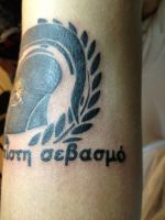 23rd tattoo: right side by Vibrace