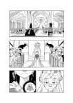 The Legendary Annu'rin - Chapter 12-17 by Dragonniar
