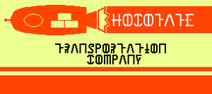 Hocotate company by Monkey-fed-corp