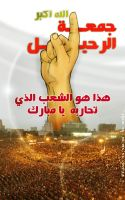 the protests of 2011 by taoufiq