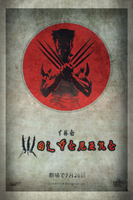 The Wolverine | Poster by Squiddytron