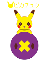 Playful Pikachu for FB friend ::GIFT:: by Itachi-Roxas
