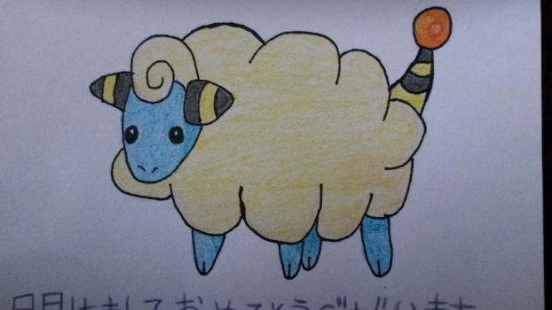 Mareep card by Meew3
