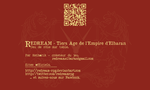 Business Card ReDream by ValkAngie