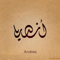Andrea name by Nihadov