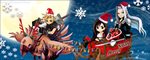 FF7 Xmas Signature by SilentBloodShed
