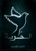 Freedom Poster by Mahmoudbassam