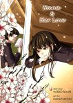 Hana and Her Love (Chapter 1) by muslimmanga