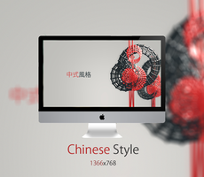 Chinese Style by yousefcia