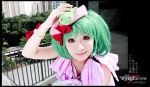 Ranka Lee : To Reach You by thebakasaru