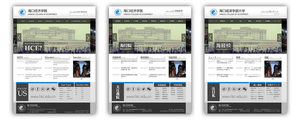 Concept Website of HCE by qfzpjm159