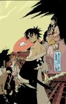 blade of the immortal color by royalboiler