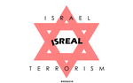 isreal is real terrorism by drouch