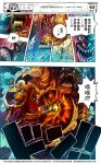 painting ONEPIECE part633 p10 by amberely