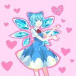 Happy Cirno Day! by Cloudy-S